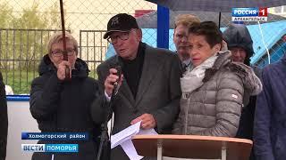 В Ломоносово построена новая спортивная площадка