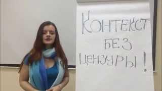 Яндекс Директ 1 видео урок, контекстная реклама на поиске