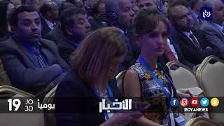 انطلاق أعمال مؤتمر الشؤون الانتخابية الخامس عشر - (4-12-2017)