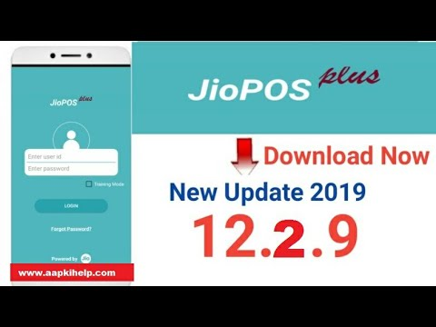 💣 My jio app download new version 2019 apk | How To