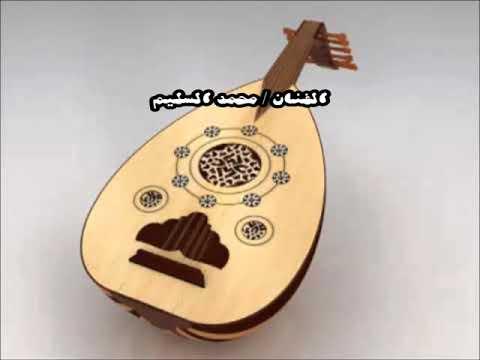 محمد السليم ياسيدي بالحال رد النظر