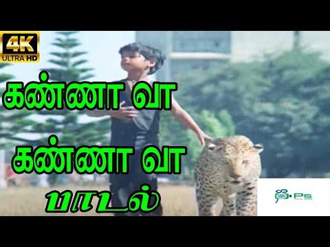 Kanna Va Kanna Va(Sad ) ||கண்ணா வா கண்ணா வா(சோகம்) ||  M. S. Rajeswari || Sad  H D Song