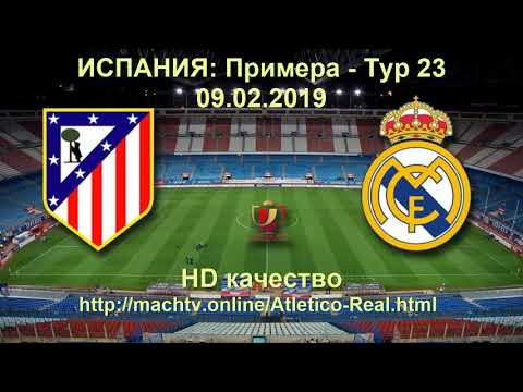 видео: Мадридское дерби Атлетико-Реал Мадрид