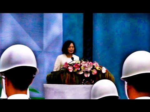 Shanghai Vlog - Republic of China's President Tsai Ing-wen's inaugural address 05/20/2016