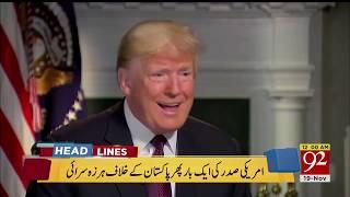 News Headlines | 7:00 PM | 18 Nov 2018 | 92NewsHDUK