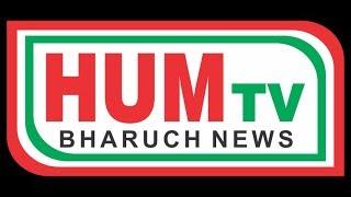 16 10 2018 HUM TV BHARUCH NEWS