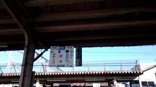 JR深川駅 特急カムイ札幌行き 到着&発車シーン 函館本線の旭川←→札幌の元L特急スーパーカムイは本数も多いのである