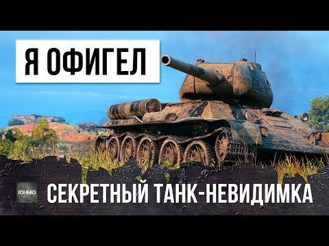 Как играть на т 34 85 в world of tanks видео