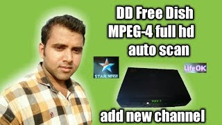 Kaise kare DD Free hd box auto scan. By all easy tips