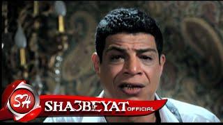 ميمى عامر كليب قصة حياتى اخراج محمد حجازى حصريا على شعبيات