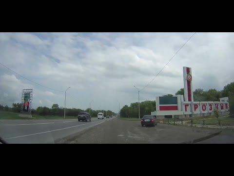"""Трасса Р-217 (М29) """"Кавказ"""" : Назрань (Республика Ингушетия) - Грозный (Чечня)"""