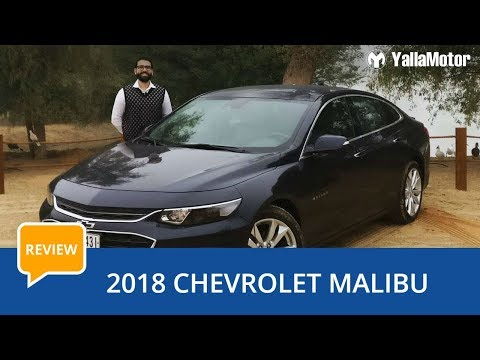 2018-chevrolet-malibu-review-|-yallamotor.com