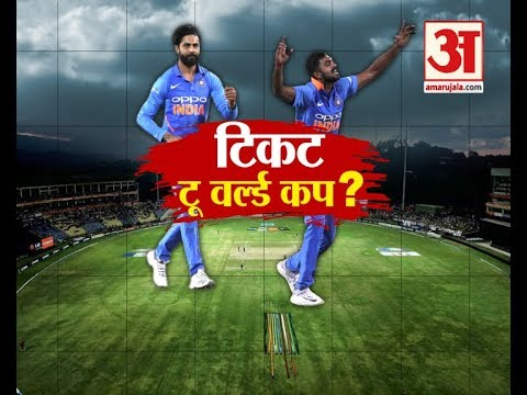 World Cup 2019 में किसको मिलेगा मौका- Ravindra Jadeja या Vijay Shankar?