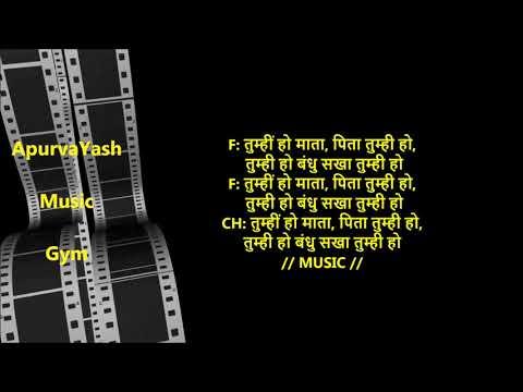 Tumhi Ho Mata Pita Tumhi Ho Karaoke Lyrics Scale Lowered