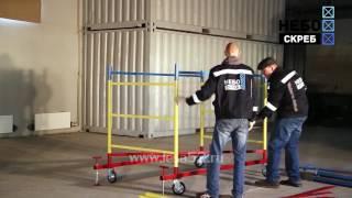 видео тура строительная