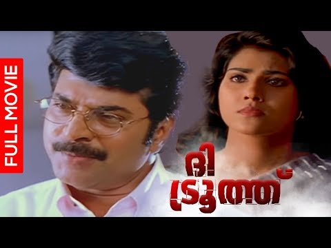 uyarangalil uyarangalil film uyarangalil full movie uyarangalil malayalam full movie old malayalam films old hits evergreen malayalam films malayalam hits hits of malayalam uyarangalil malayalam full movie hd latest malayalam films mohanlal mohanlal films mohanlal hits mohanlal malayalam hits mahanlal mass entry kajal kiran kajal kiran films malayalam thriller malayalam trhiller movies chhatrapati chhatrapati films chhatrapati full movie chhatrapati malayalam doubbed movie chhatrapati malayalam the truth is a 1998 malayalam-language thriller film written by s. n. swamy and directed by shaji kailas. mammootty plays the lead role of an indian police service officer investigating in the film.