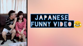 Japanese Funny Video| Tamil Entertainment