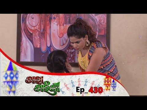Tara Tarini | Full Ep 430 | 21st Mar 2019 | Odia Serial – TarangTV
