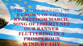Ambazonia /Republic of Ambazonia/*Anthem«FREEDOM LAND» by matheona film