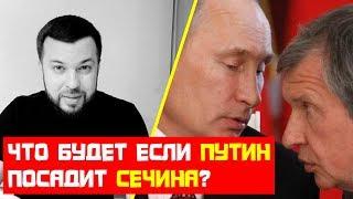 Как побороть коррупцию в России? Есть один способ