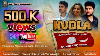 Mukkala Mukkabala song from Tamil movie Kadhalam. Kudla tulu cover lyrics : Sauresh kavoor direction : Rajeeth kadri camera & editing : Shrinath R Pawar...