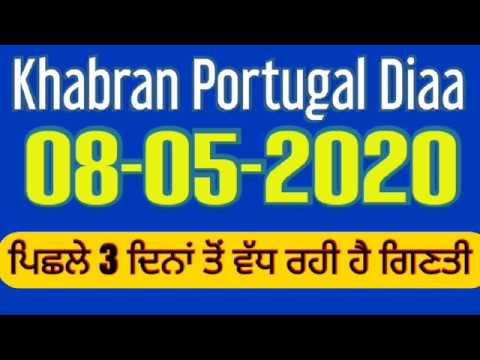 Khabran Portugal Diaa - Navjot Singh Grewal