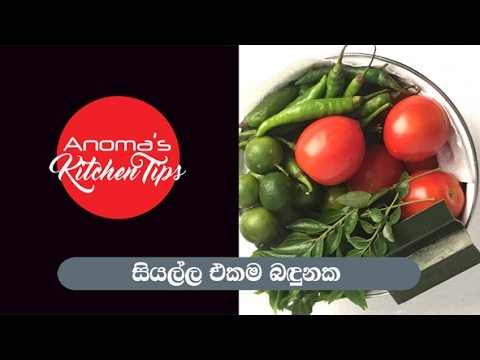 anoma 39 s kitchen tips 1 all in one bowl