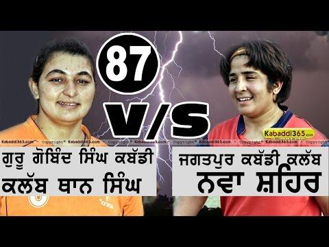 Guru Gobind Singh Kabaddi Club Than Singh Vs Jagatpur Kabaddi Club Nawanshahr In Bihla (Branala)