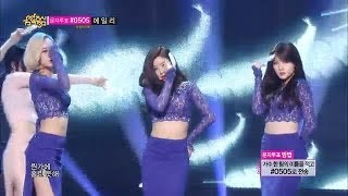 [HOT] Girl's Day - Something, 걸스데이 - 썸씽, Show Music core 20140125