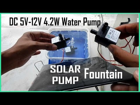 DC 12V 3W 4 2W Submersible Water Pump For Solar Fountain, Aquarium.