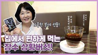 정밥TV 첫 광고!! 대체 무슨 광고..?! | 집에서…