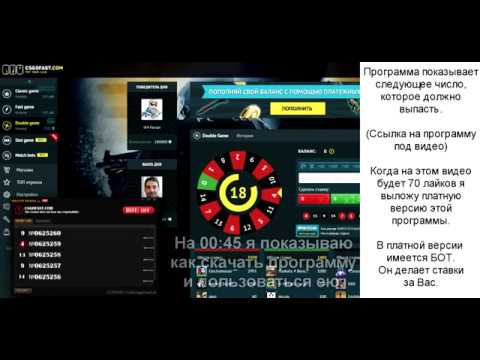 Cs go roulette hacks counter strike global offensive open console