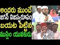ముస్లిం యువకుడు YS Jagan interacts with Miniorities at A.S Peta at Atmakur FANS | Cinema Politics