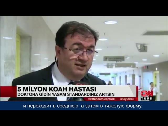 Basın Rusça 1