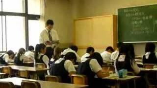 Урок в японской начальной школе