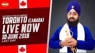10 JUNE 2018 - LIVE STREAMING - Ontario Khalsa Darbar - Toronto - Canada