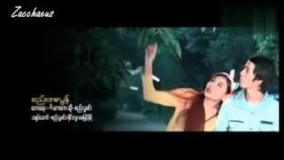 New myanmar song စည္းအလြန္