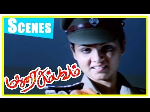 Madurai Sambavam tamil movie | scenes | Anuya intro as inspector | Harikumar falls for Anuya