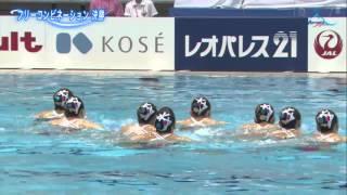 シンクロ JAPAN OPEN 2016 /第92回 日本選手権 2日目      FC決勝
