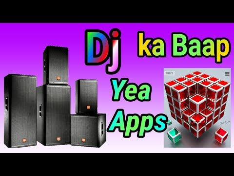 Best Dj App For Android 2020 / Dj Mixing Apps Free Download 2020