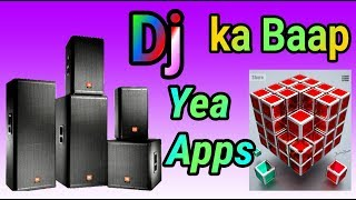 Best Dj App For Android 2017 / Dj Mixing Apps Free Download 2018