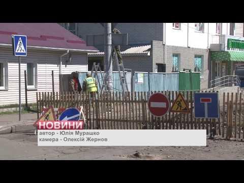 Телеканал «Дитинець»: Перекриття перехрестя пр.Миру та вул. Козацької продовжено до 15 червня