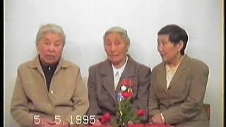 Ветераны ВОВ Хатырыкского наслега. Екатерина Петровна, Александра Николаевна.