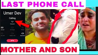Last phone call Between Mother and son(Umer Dev) IT REACTION