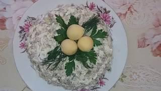 Салат''Воронье гнездо''