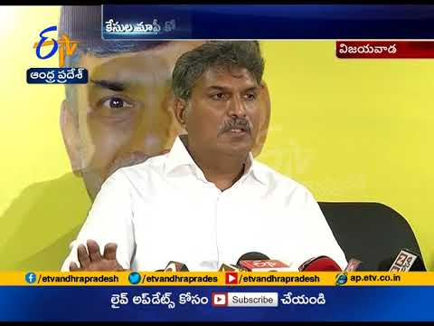 Centre Again Cheats AP | On Kadapa Steel Plant Issue | MP Kesineni