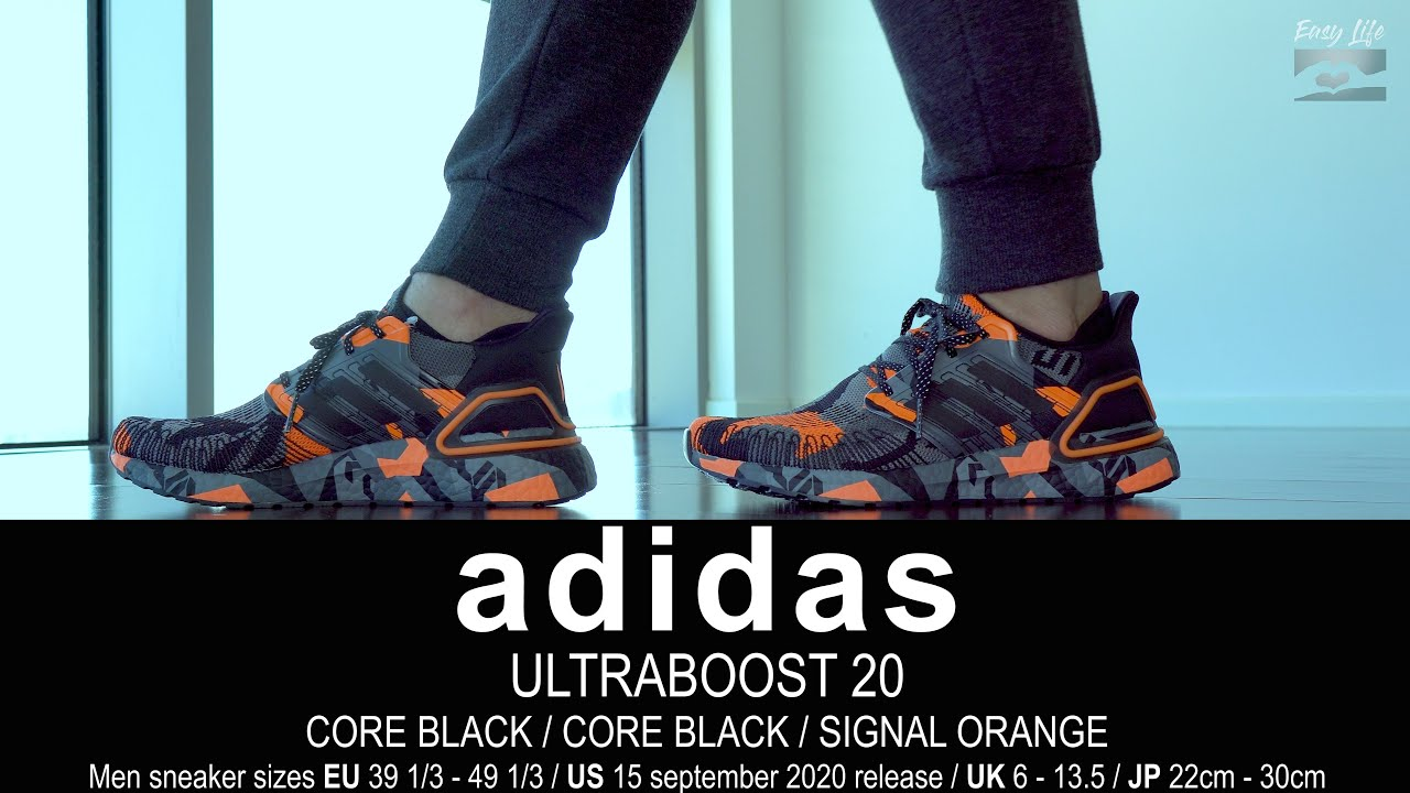 UltraBoost 20 'Geometric Pack - Black Frost Mint'