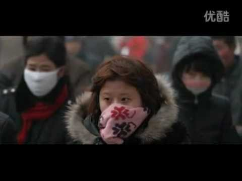 "New ""Beijing Beijing""《北京北京》music video: set against images of pollution, airpocalypse"