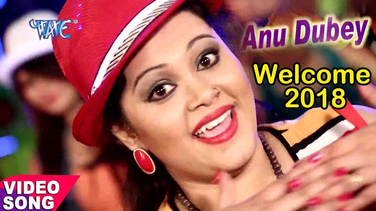 New picture 2020 ka video bhojpuri mai bhakti gana mayor