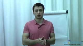 видео Консалтинговые услуги